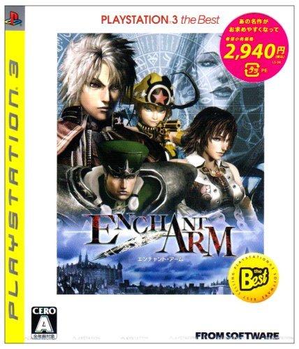 【PS3】フロム・ソフトウェア ENCHANT ARM(エンチャントアーム)[PS3 The Best]の商品画像|ナビ