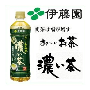 伊藤園 お~いお茶 濃い茶 525ml × 48本 ペットボトルの商品画像|2