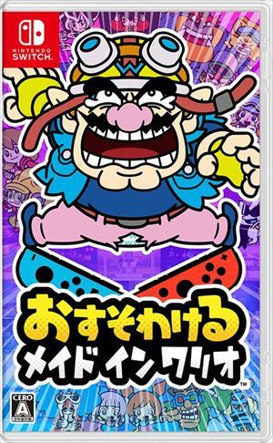 【Switch】 おすそわける メイドインワリオの商品画像|ナビ