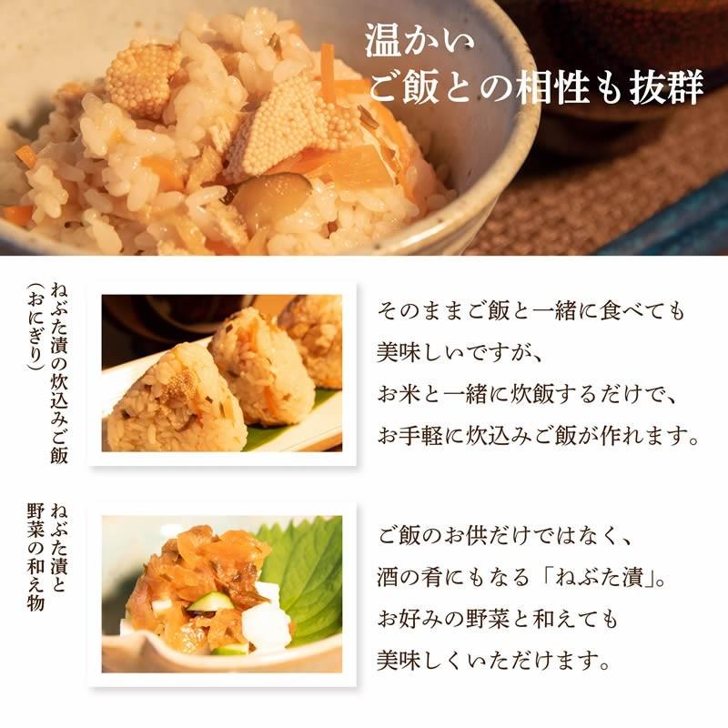 ヤマモト食品 ねぶた漬 50g 2パック入 × 1個の商品画像|4