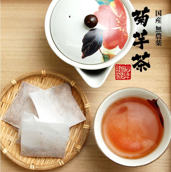 山年園 菊芋茶 無農薬 ティーパック 15包× 1個の商品画像 ナビ