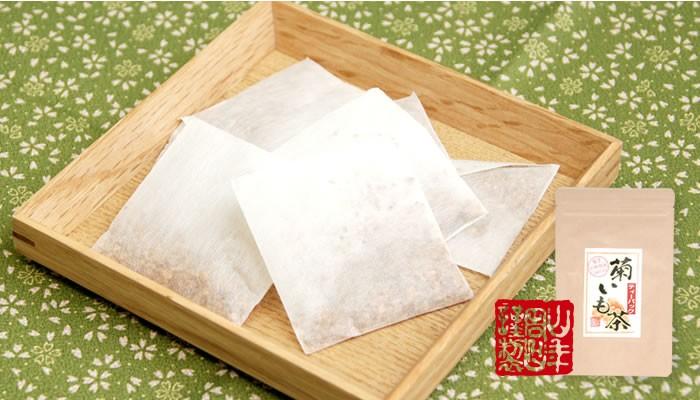 山年園 菊芋茶 無農薬 ティーパック 15包× 1個の商品画像 2