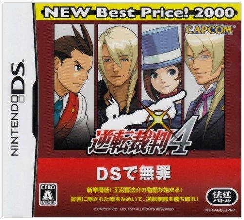 【DS】 逆転裁判4 [NEW Best Price! 2000]の商品画像|ナビ