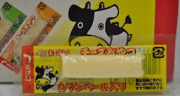 チーズおやつ 48本入×1箱の商品画像|2