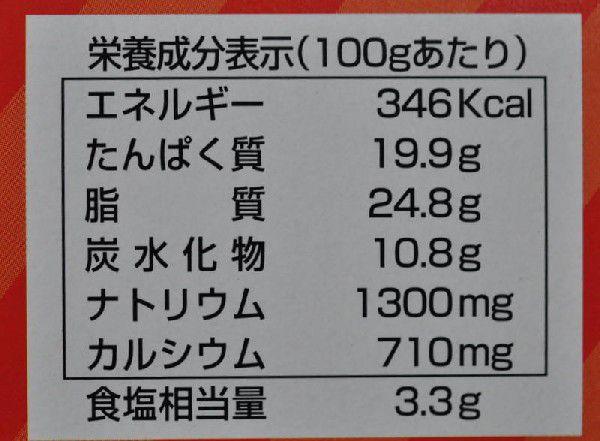 チーズおやつ 48本入×1箱の商品画像|4