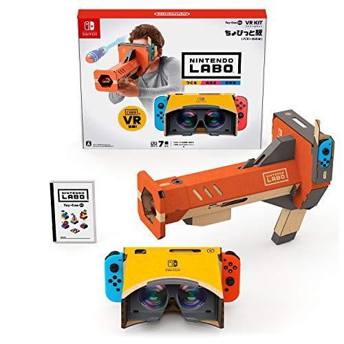 【Switch】Nintendo Labo Toy-Con 04: VR Kit ちょびっと版(バズーカのみ)の商品画像|ナビ