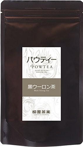 パウティー 黒ウーロン茶 80g ×1個の商品画像|ナビ