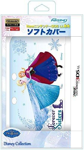 マックスゲームズ Newニンテンドー3DS LL専用 ソフトカバー アナと雪の女王の商品画像 ナビ