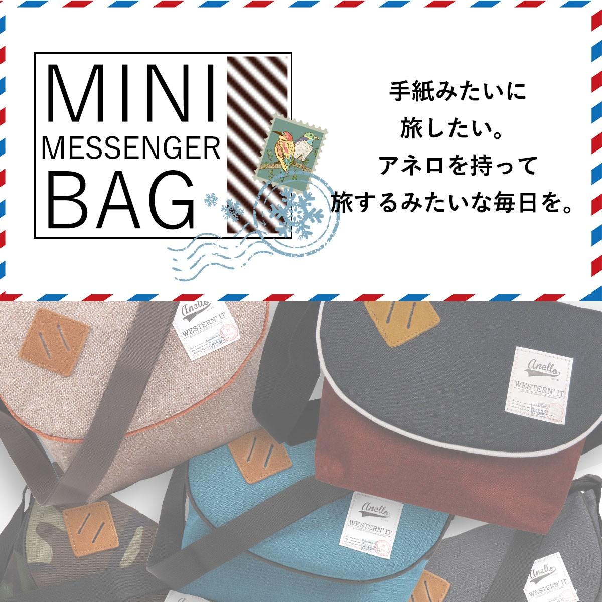 アネロ メッセンジャーバッグS AU-A0131の商品画像|3