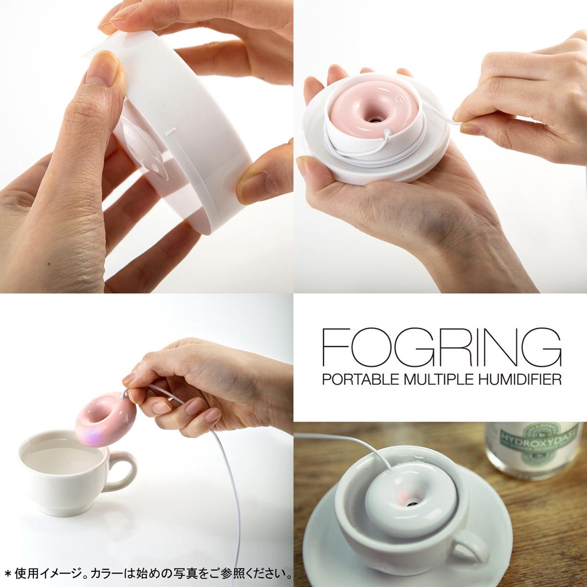 YO-KO FOGRING 3900WH(ホワイト)の商品画像|2