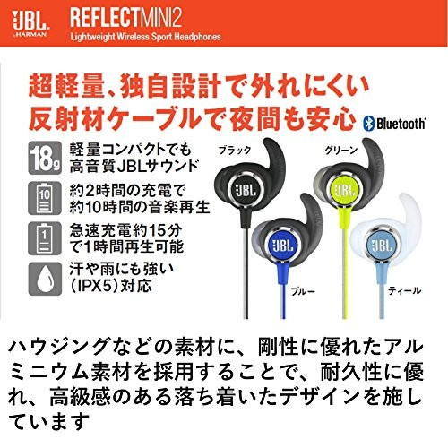 REFLECT MINI 2 JBLREFMINI2BLU (ブルー)の商品画像|2