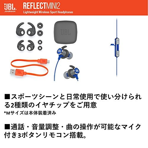 REFLECT MINI 2 JBLREFMINI2BLU (ブルー)の商品画像|4