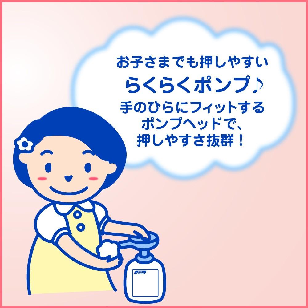 花王 ビオレu 泡ハンドソープ フルーツの香り 業務用の商品画像|3