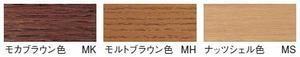 カリモク家具 ボナ シェルタ チェスト QT2274 幅600×奥行415×高さ723mmの商品画像|2