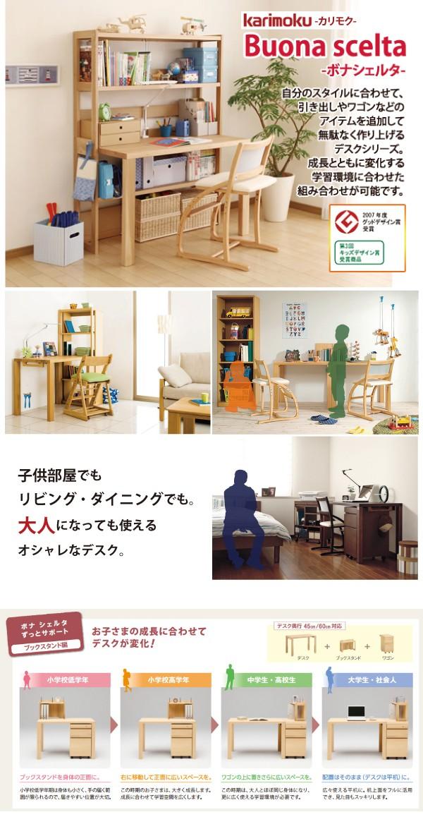 カリモク家具 ボナ シェルタ チェスト QT2274 幅600×奥行415×高さ723mmの商品画像|3