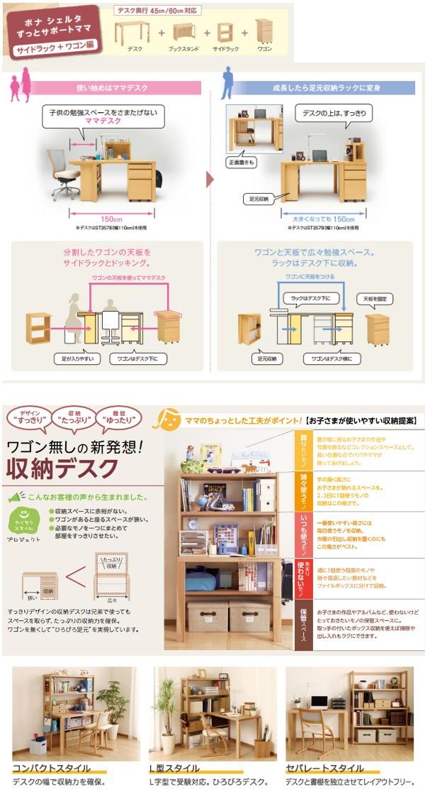カリモク家具 ボナ シェルタ チェスト QT2274 幅600×奥行415×高さ723mmの商品画像|4