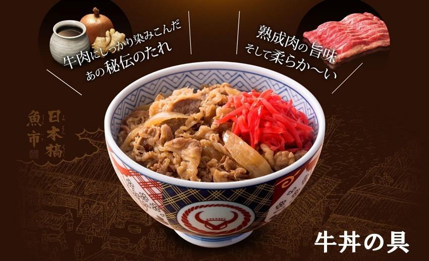 吉野家 牛丼の具 135g × 5個の商品画像|2