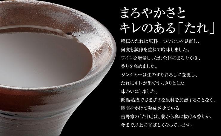 吉野家 牛丼の具 135g × 5個の商品画像|4