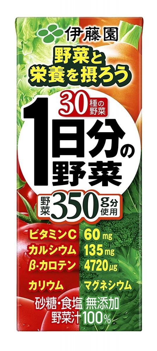 伊藤園 1日分の野菜 30種類の野菜 200ml×48本 紙パックの商品画像|ナビ