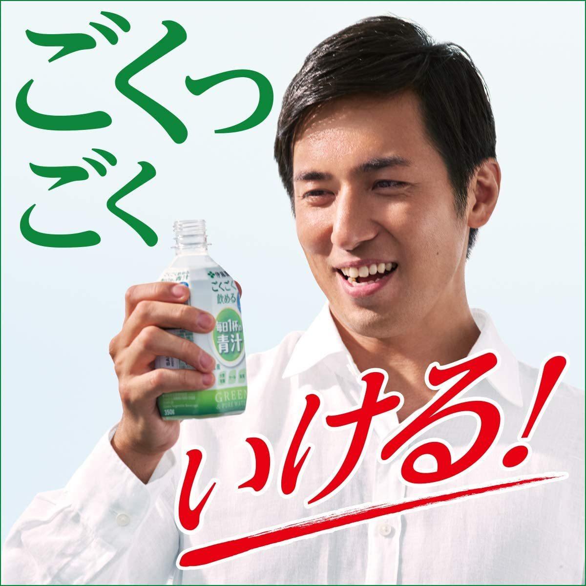 伊藤園 ごくごく飲める青汁 350g×48本 ペットボトルの商品画像|2