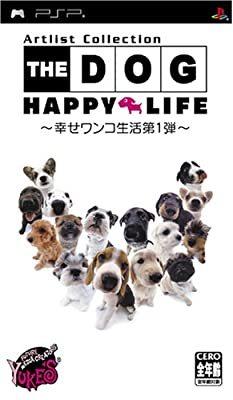 【PSP】ユークス THE DOG HAPPY LIFEの商品画像 ナビ