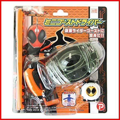 ハピネット 仮面ライダーゴースト ミニゴーストドライバーの商品画像|ナビ