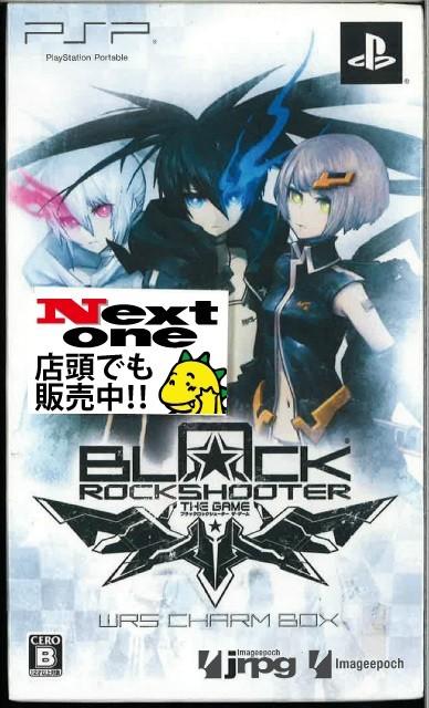 【PSP】イメージエポック ブラック★ロックシューター THE GAME [初回限定版]の商品画像 ナビ