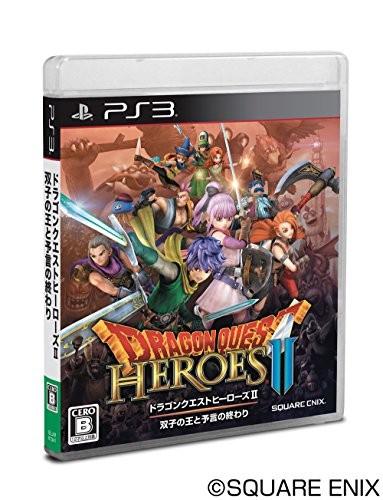 【PS3】スクウェア・エニックス ドラゴンクエストヒーローズII 双子の王と予言の終わりの商品画像|ナビ