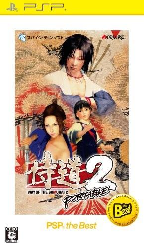 【PSP】スパイク・チュンソフト 侍道2 ポータブル [PSP the Best]の商品画像 ナビ