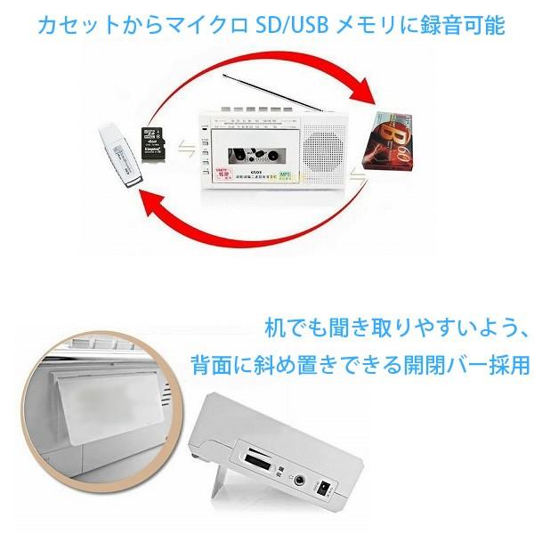 マイクロSD/USB録音対応 コンパクトラジカセ SCT-R225(K) ブラックの商品画像|2