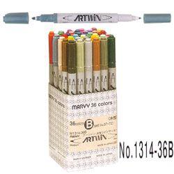 アーツイン1314 36色セット Bセット