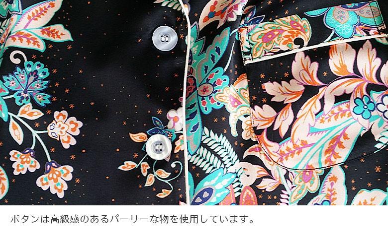 100%シルク 長袖レディースパジャマ 和柄風プリント ブラック