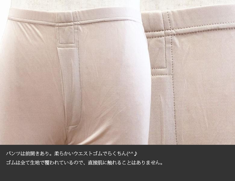 100%シルク メンズ長袖 シンプルルームウェア 上下セット