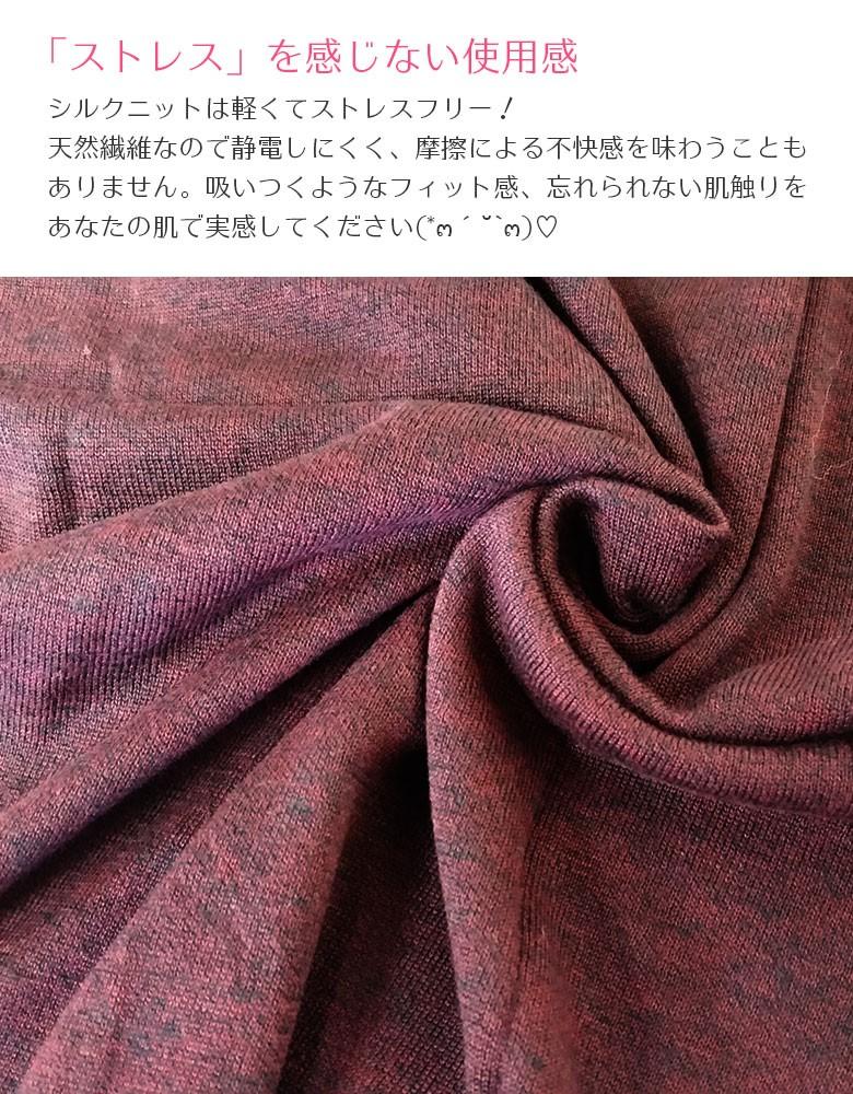 100%シルク キレイ色☆Vネック長袖 シンプルカーディガン