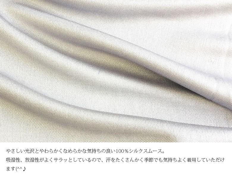 100%シルク 胸元レースキャミソール ミディアム丈