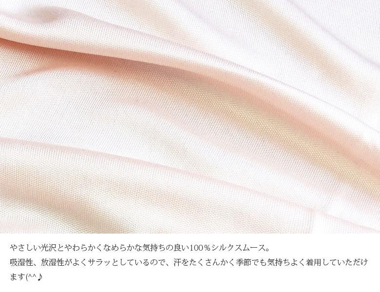 100%シルク シンプルキャミソール ミディアム丈