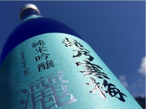 石本酒造 越乃寒梅 灑 純米吟醸 1800mlの商品画像|4