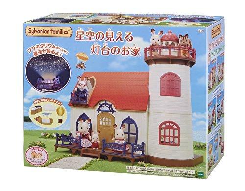 エポック社 シルバニアファミリー 星空の見える灯台のお家の商品画像 ナビ