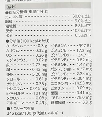 ユリナリーS/O 猫用 オルファクトリー ライト ドライ 2kg×1個の商品画像|4