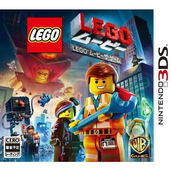 【3DS】ワーナー・エンターテイメント・ジャパン LEGO(R)ムービー ザ・ゲームの商品画像 ナビ