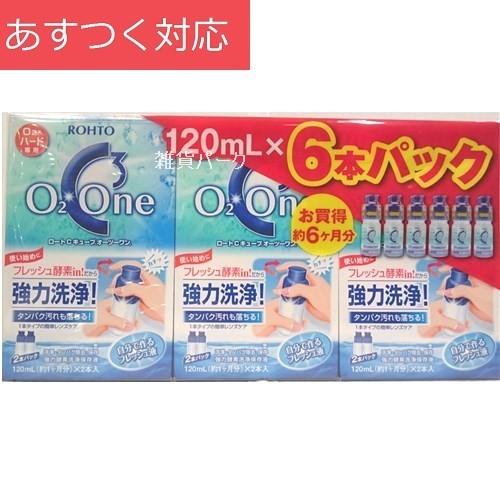 ロート製薬 ロートCキューブ オーツーワン(120ml×2本)×3箱の商品画像|ナビ
