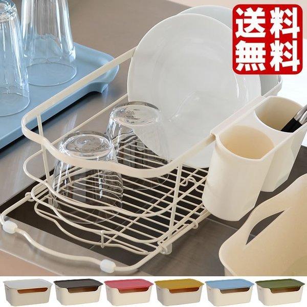 水切りかご しまえる水切り 水切りラック 水切り 箸立て付き キッチン収納 水切りカゴ