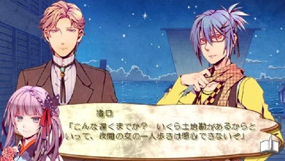 【PSP】拓洋興業 月影の鎖 -錯乱パラノイア-の商品画像|3