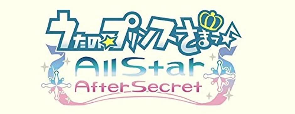 【PSP】ブロッコリー うたの☆プリンスさまっ♪All Star After Secret [Sweet&Bitter BOX]の商品画像|ナビ