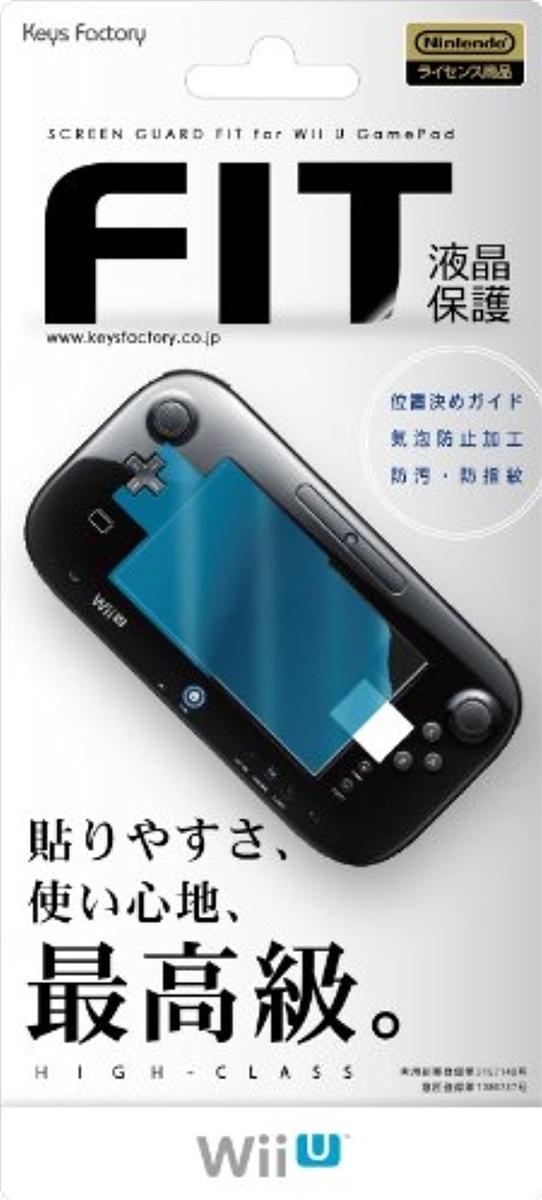 キーズファクトリー スクリーンガードフィット for Wii U GamePad TYPE-A USF-001-1の商品画像 ナビ