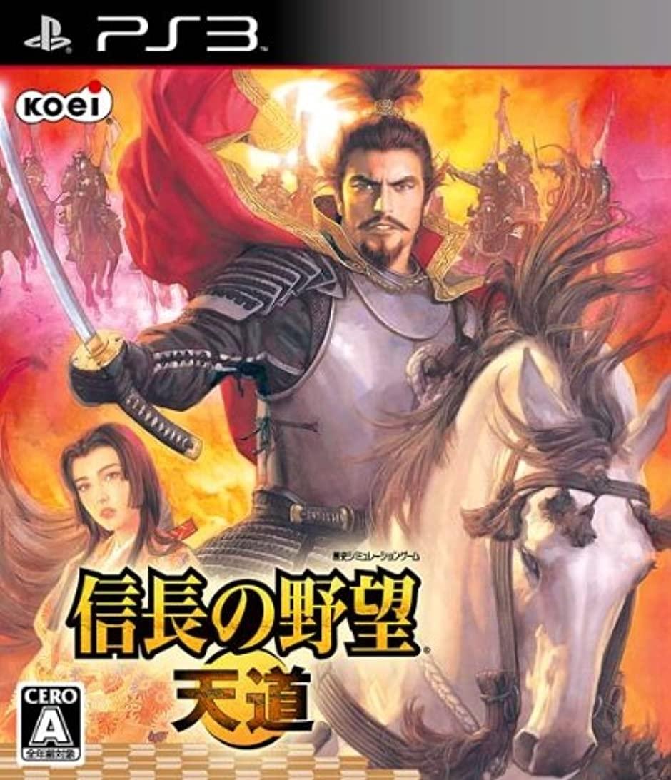 【PS3】コーエーテクモゲームス 信長の野望 天道の商品画像|ナビ
