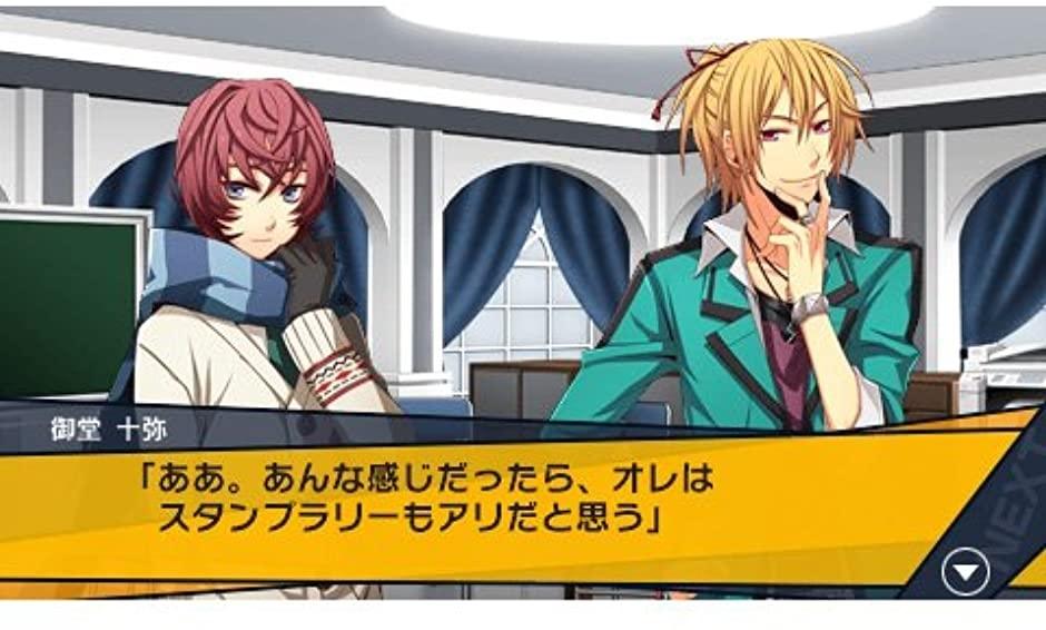 【PSP】角川ゲームス 恋は校則に縛られない![通常版]の商品画像|3