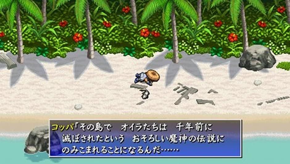 【PSP】スパイク・チュンソフト 不思議のダンジョン 風来のシレン4 plus 神の眼と悪魔のヘソの商品画像 3