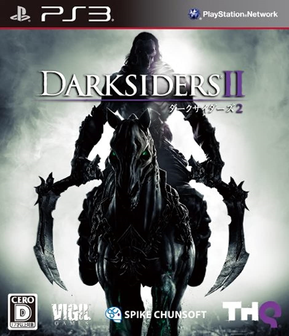 【PS3】スパイク・チュンソフト Darksiders II(ダークサイダーズ 2)の商品画像 ナビ