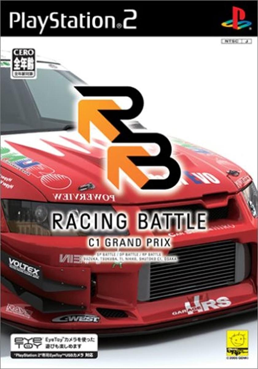 【PS2】 レーシングバトル -C1 GRAND PRIX-の商品画像 ナビ